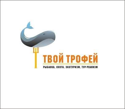 Создание логотипа для Твой Трофей - дизайнер madamdesign