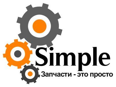 Лого для Simple. Компания по продаже автозапчастей - дизайнер Alaric_Simple