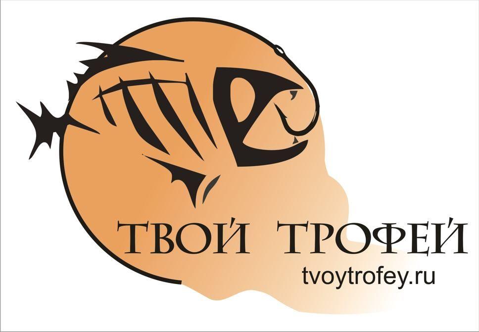 Создание логотипа для Твой Трофей - дизайнер annare