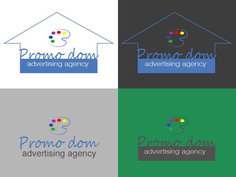 Логотип рекламного агентства - дизайнер andalus