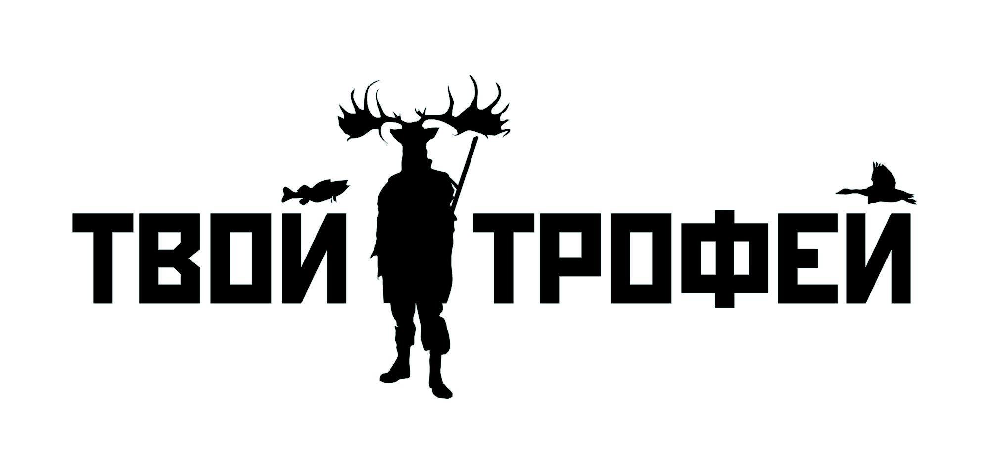 Создание логотипа для Твой Трофей - дизайнер kooloobook