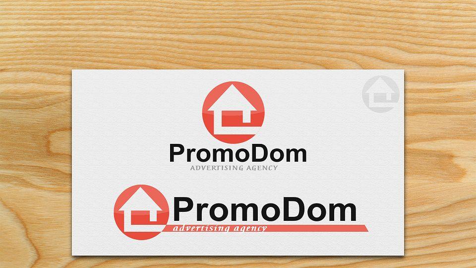 Логотип рекламного агентства - дизайнер RayGamesThe