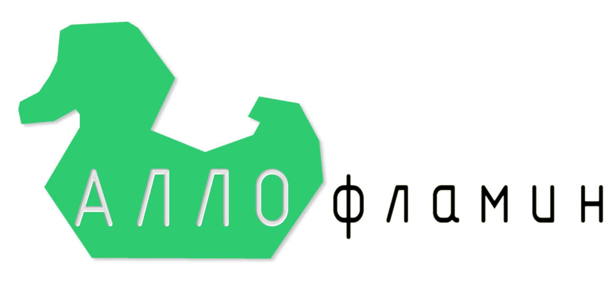 Логотип препарата Аллофламин - дизайнер kyryshka