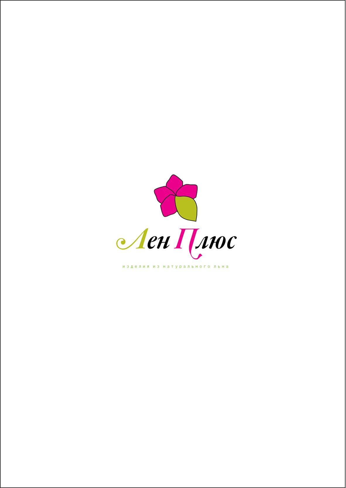 Логотип интернет-магазина ЛенПлюс - дизайнер kalashnikov13