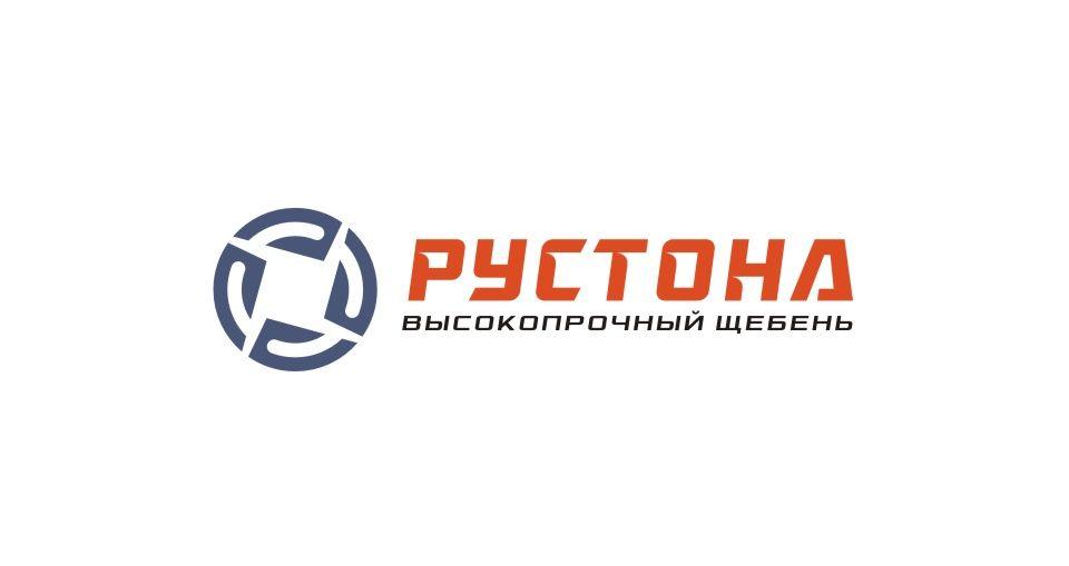 Логотип для компании Рустона (www.rustona.com) - дизайнер Olegik882