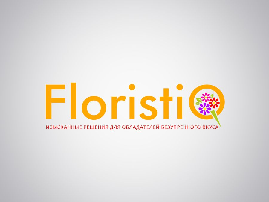 Логотип и фирм. стиль цветочного салона - дизайнер Une_fille