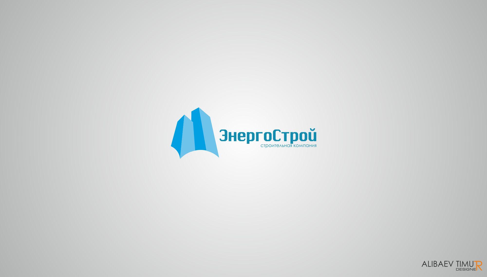 Фирменный стиль для компании ЭнергоСтрой - дизайнер tahalibaev