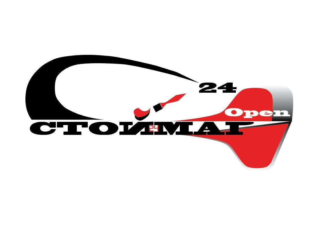 Лого и фирм стиль для Строймаг24 - дизайнер GVV