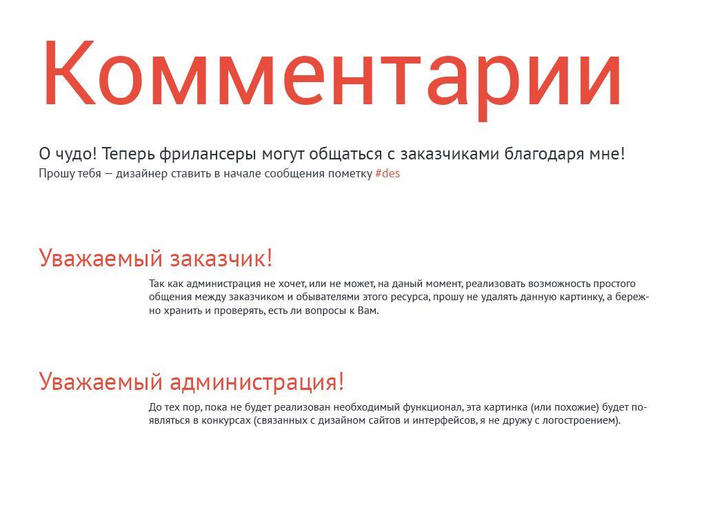 Дизайн внутренних страниц личного кабинета - дизайнер appejiji