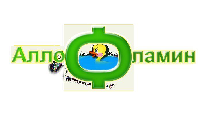 Логотип препарата Аллофламин - дизайнер Marat