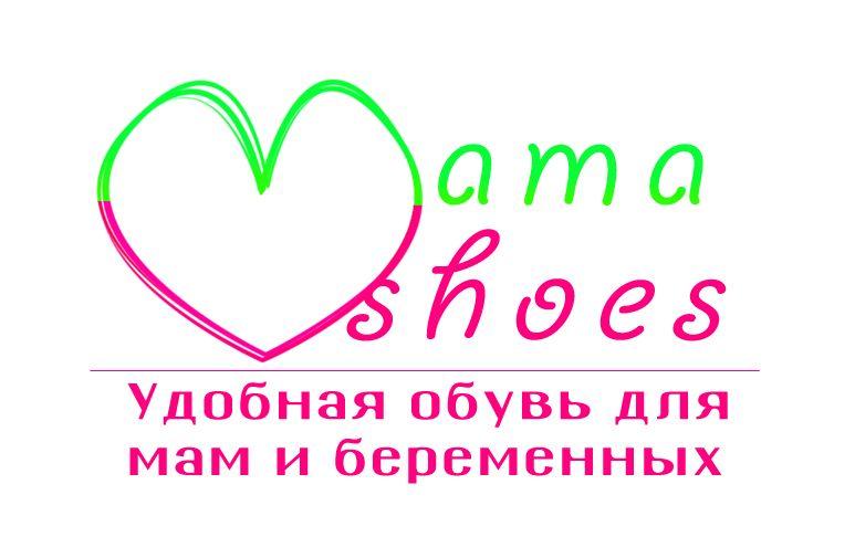 Разработка логотипа на основе существующего - дизайнер LucasKane