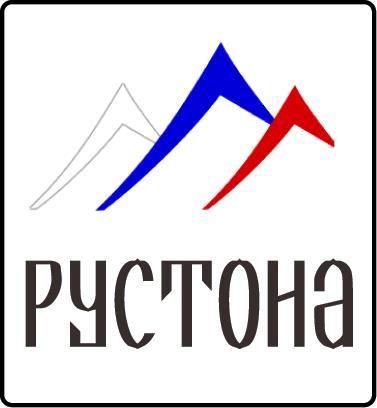 Логотип для компании Рустона (www.rustona.com) - дизайнер AppOstAll