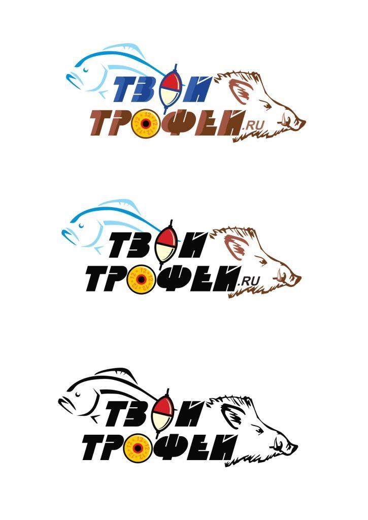 Создание логотипа для Твой Трофей - дизайнер dynila3