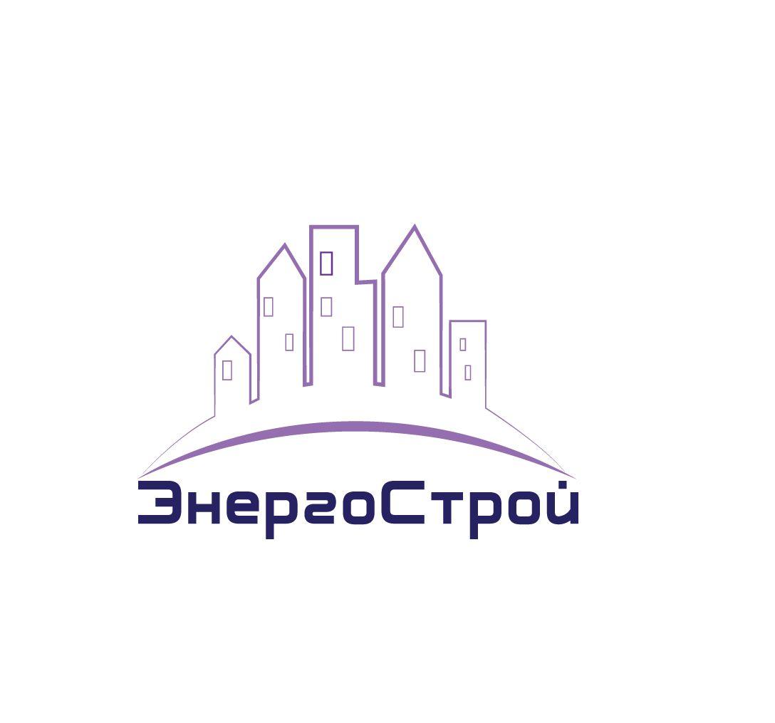 Фирменный стиль для компании ЭнергоСтрой - дизайнер SvetlanaBykowa