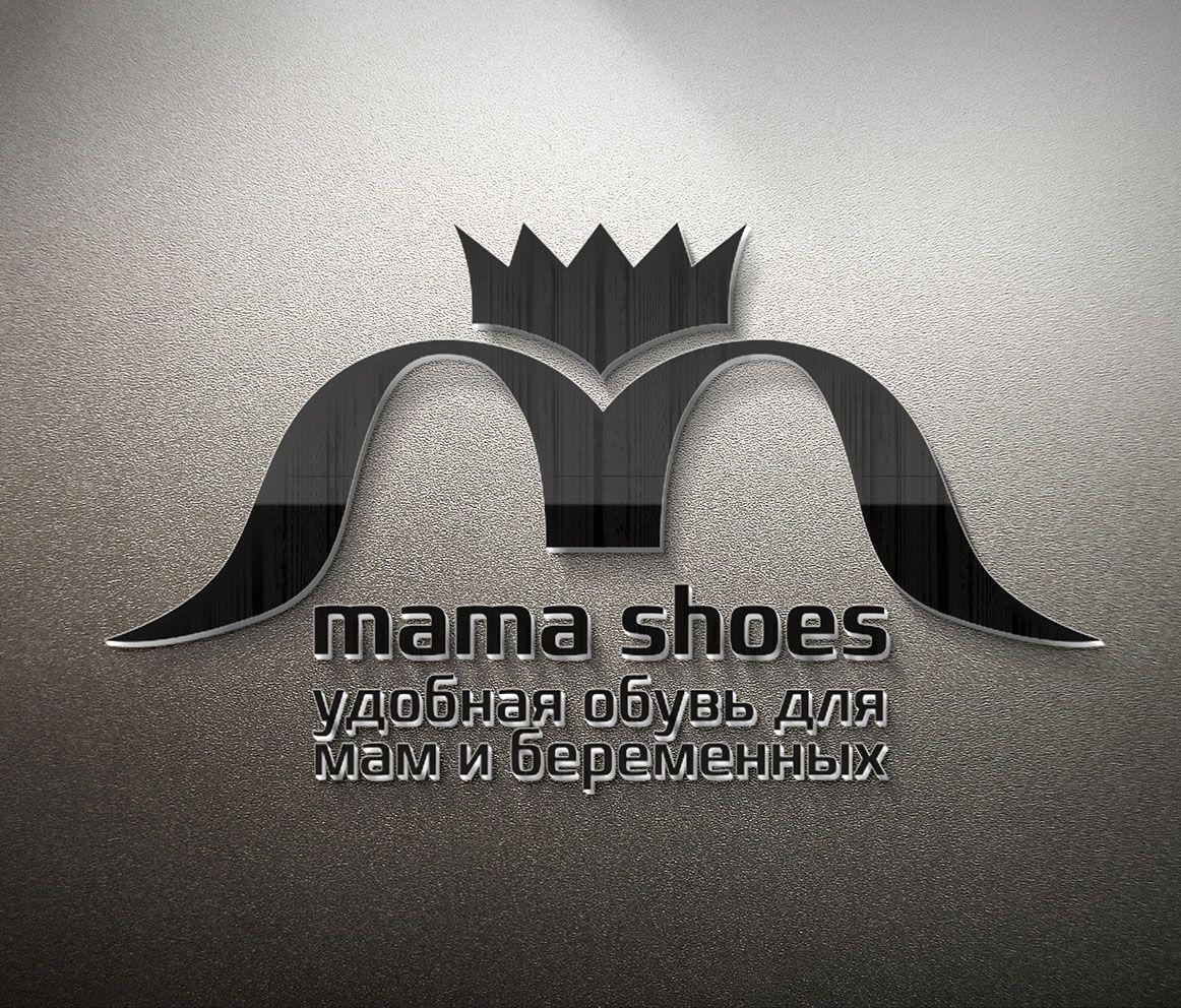 Разработка логотипа на основе существующего - дизайнер zhutol