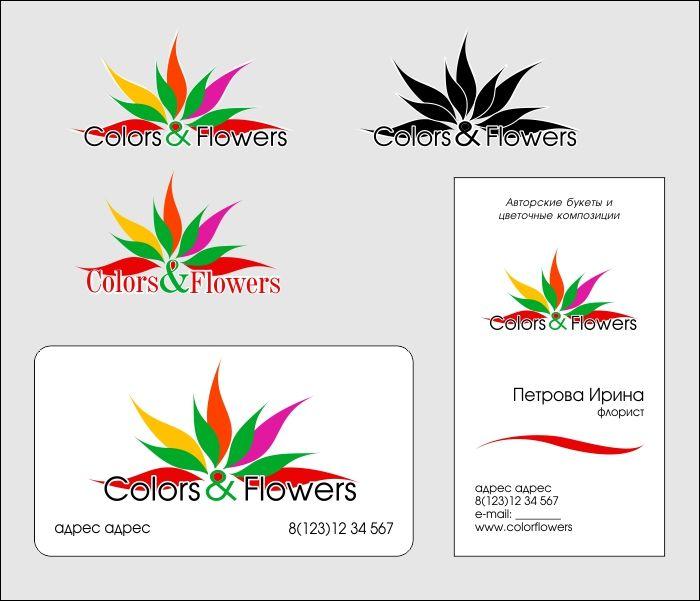 Colors & Flowers Логотип и фирменный стиль - дизайнер dakrina