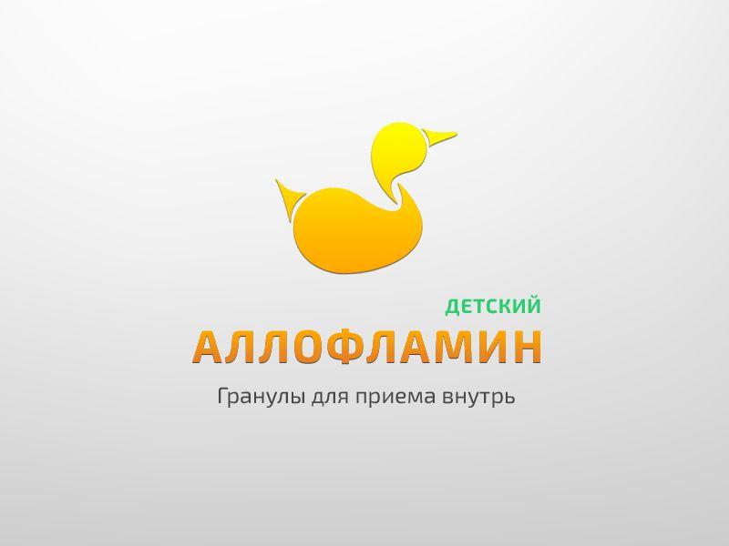 Логотип препарата Аллофламин - дизайнер EugeneDest