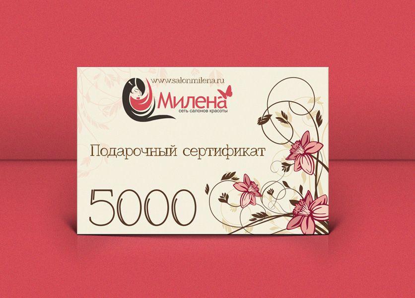Подарочный сертификат для салона красоты - дизайнер Pany_Mari4ka