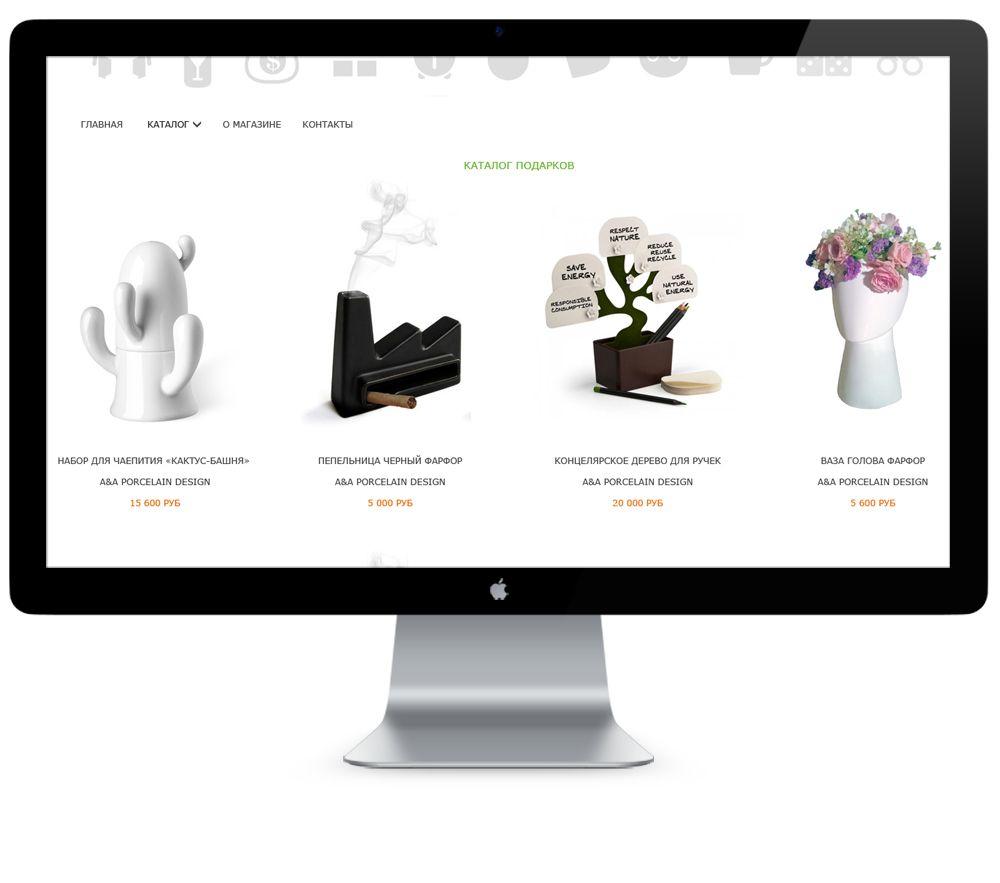 Дизайн сайта интернет магазина - дизайнер Proliska