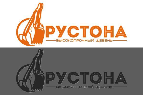 Логотип для компании Рустона (www.rustona.com) - дизайнер Gorinich_S