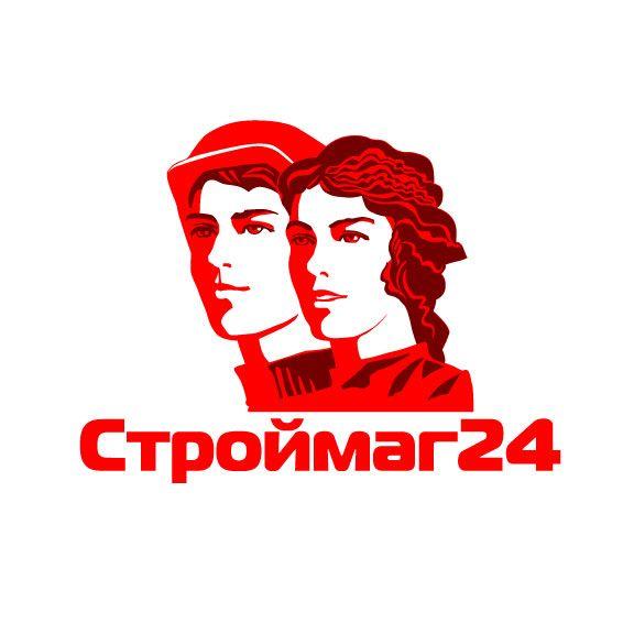 Лого и фирм стиль для Строймаг24 - дизайнер zhutol