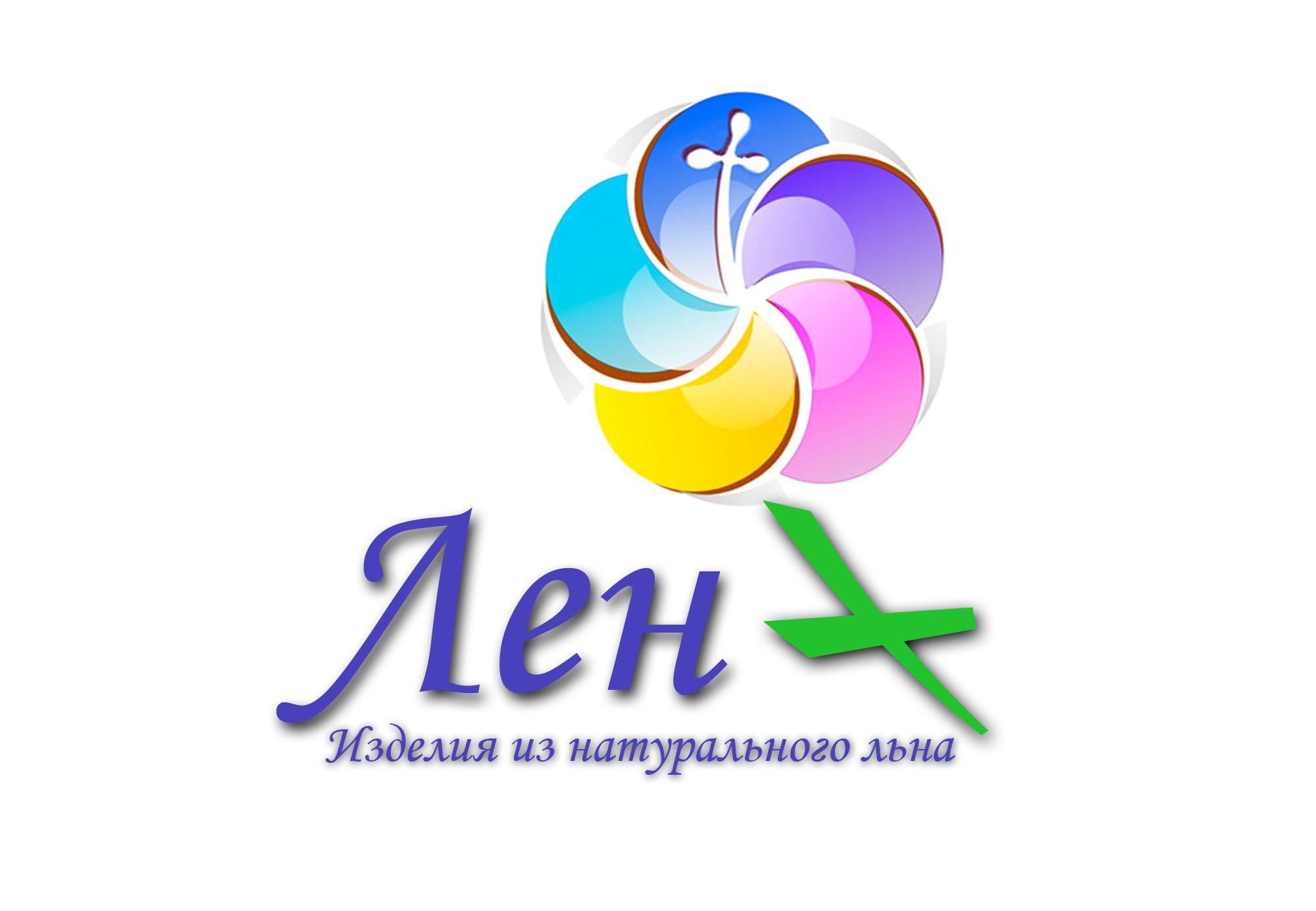 Логотип интернет-магазина ЛенПлюс - дизайнер smithereens