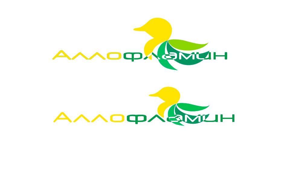 Логотип препарата Аллофламин - дизайнер Denzel