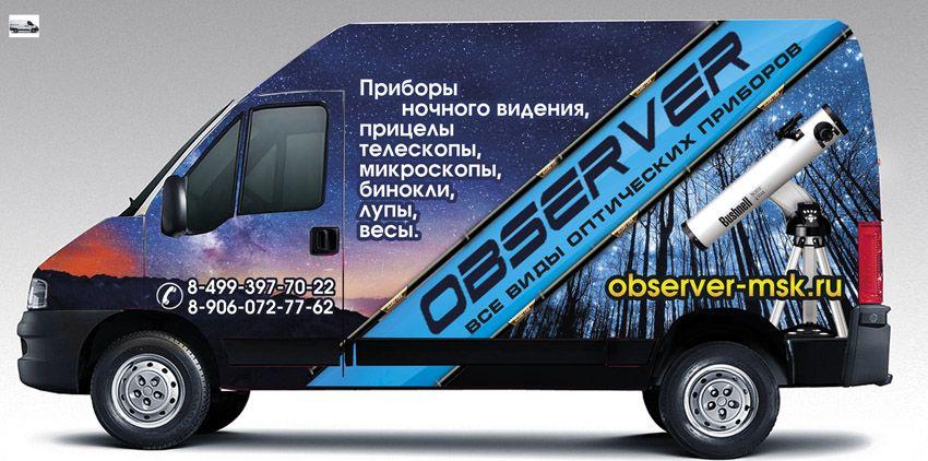 Брендирование автомобиля - дизайнер Kurazh-N