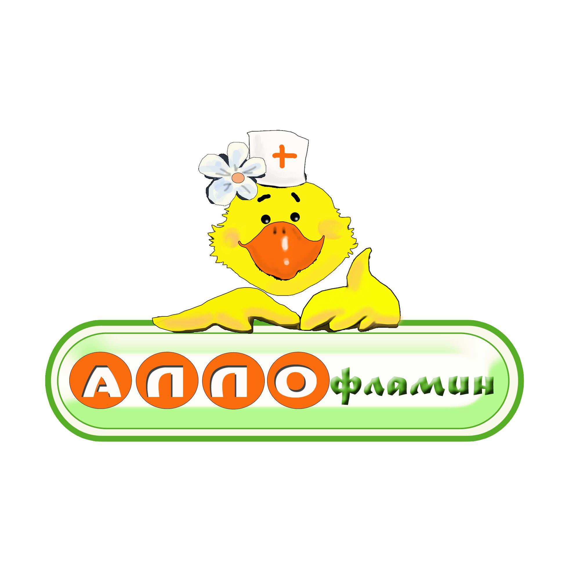 Логотип препарата Аллофламин - дизайнер mari_76