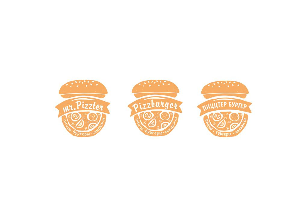 Доставка, кафе пиццы, сендвичей, бургеров. - дизайнер composter