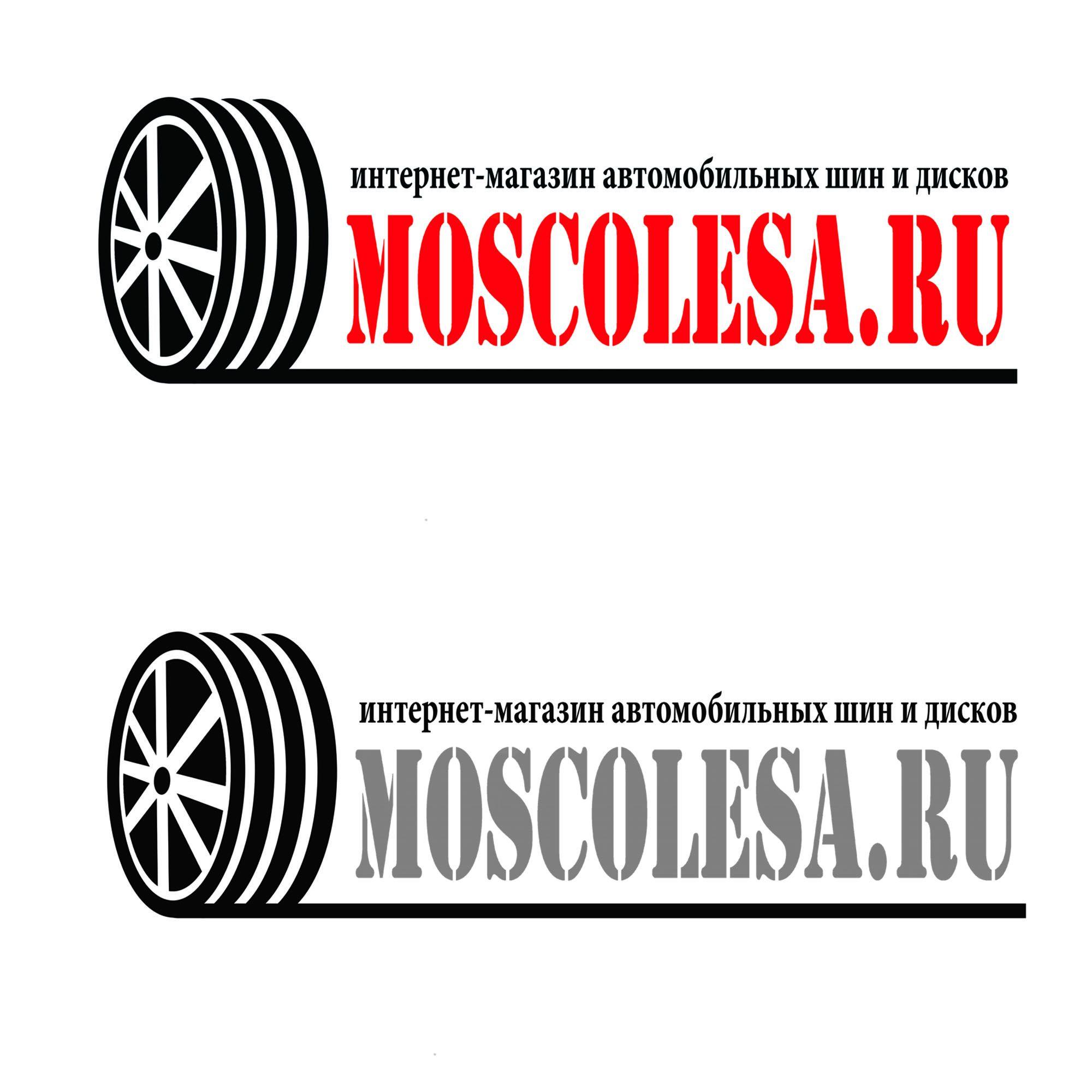 Лого и фир.стиль для ИМ шин и дисков. - дизайнер velo