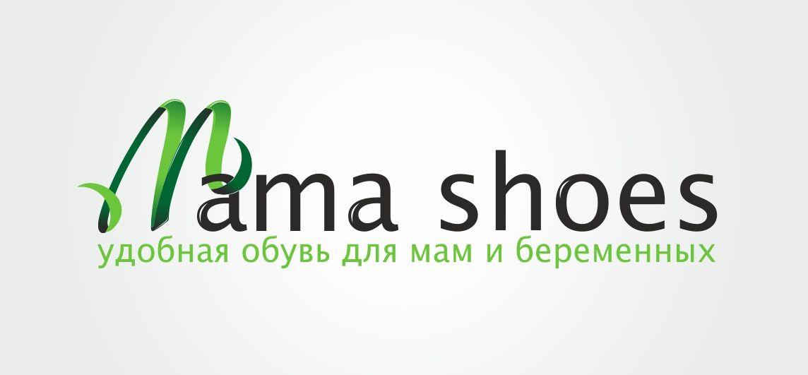 Разработка логотипа на основе существующего - дизайнер TinaPro