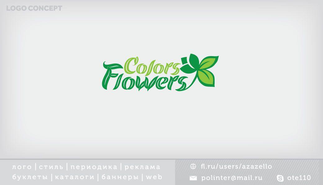 Colors & Flowers Логотип и фирменный стиль - дизайнер azazello