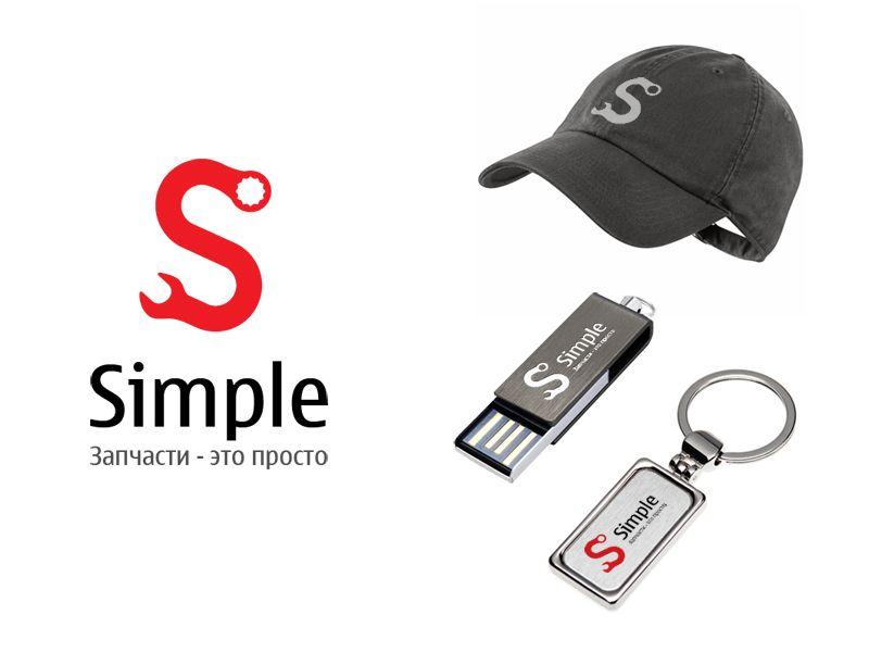 Лого для Simple. Компания по продаже автозапчастей - дизайнер OlgaCerepanova