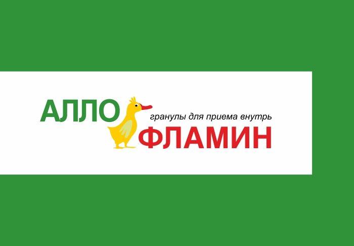 Логотип препарата Аллофламин - дизайнер Lara2009