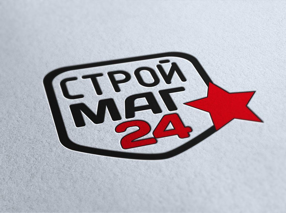 Лого и фирм стиль для Строймаг24 - дизайнер Natka-i