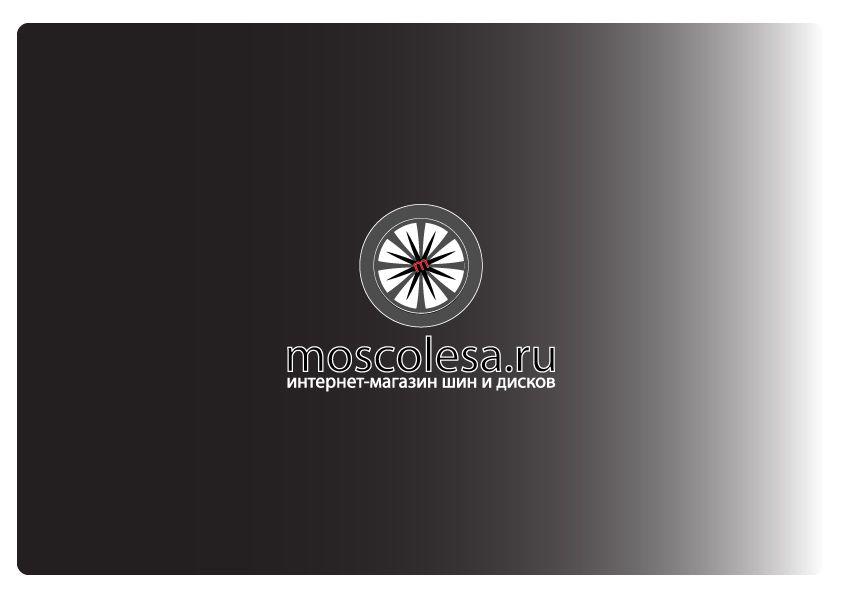 Лого и фир.стиль для ИМ шин и дисков. - дизайнер VVVDALLAS