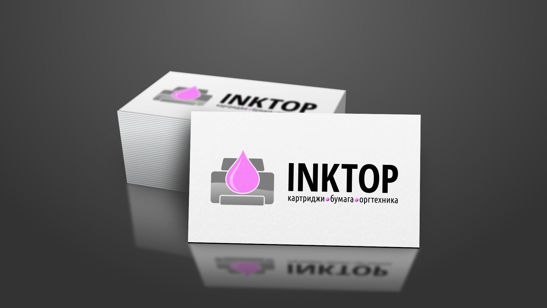Логотип и фирм.стиль для магазина картриджей - дизайнер waP9eloo