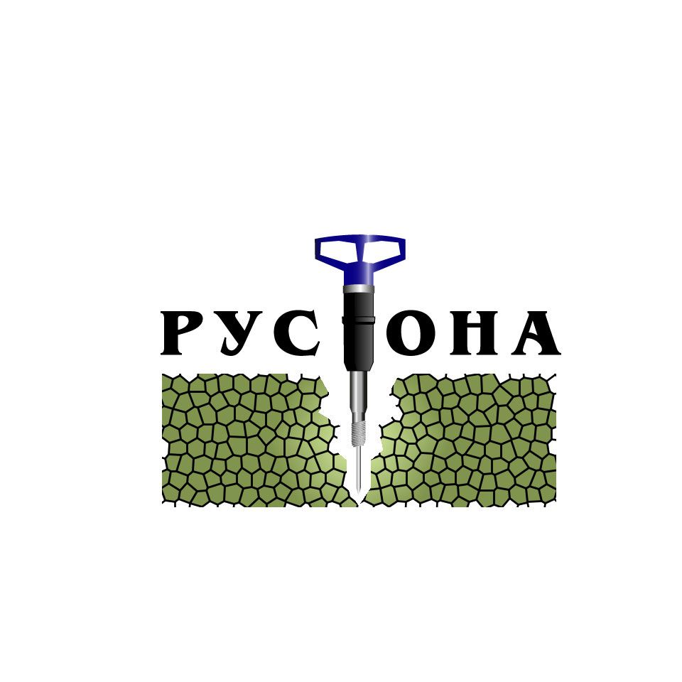 Логотип для компании Рустона (www.rustona.com) - дизайнер Gru3uH