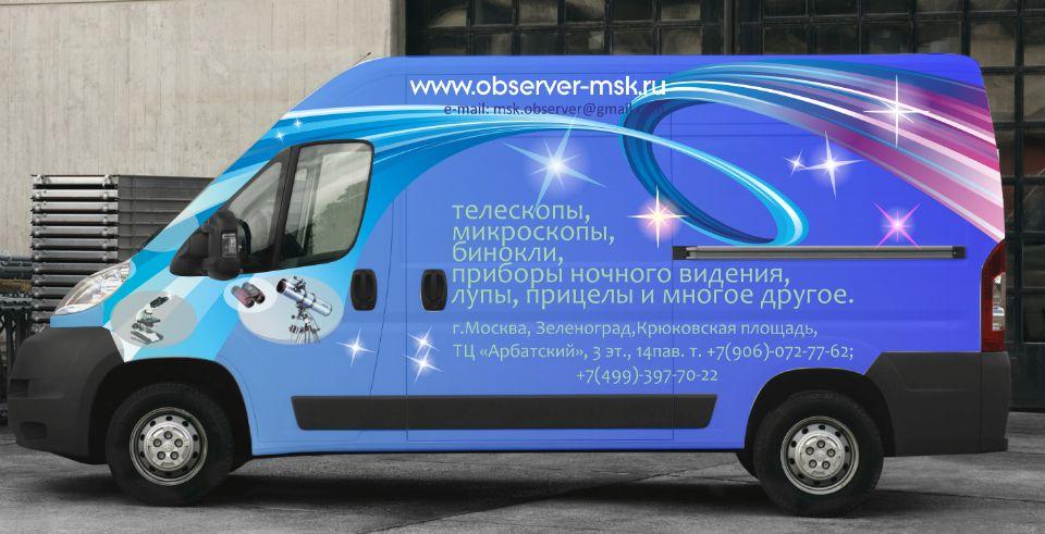 Брендирование автомобиля - дизайнер sv58