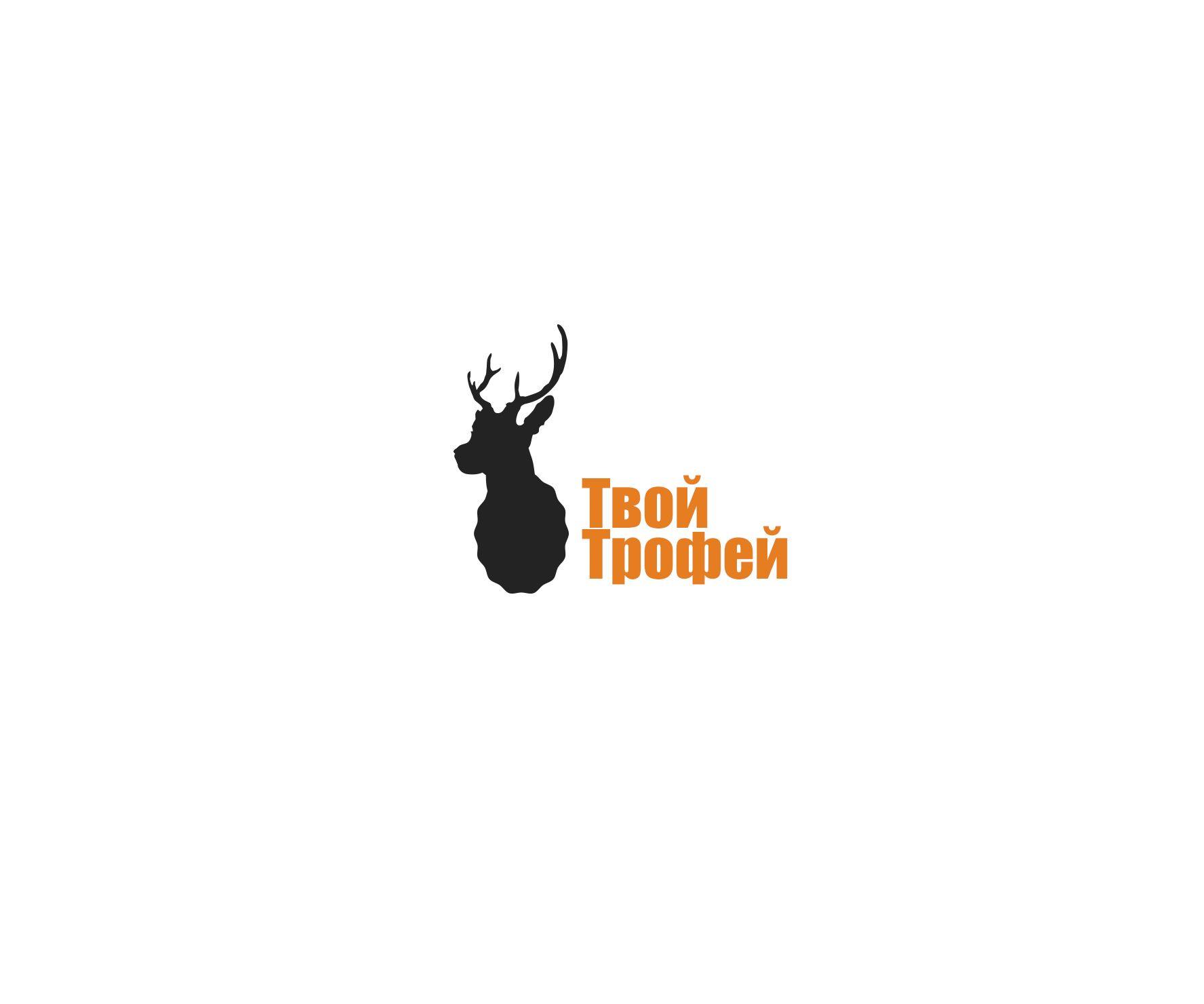 Создание логотипа для Твой Трофей - дизайнер dashech