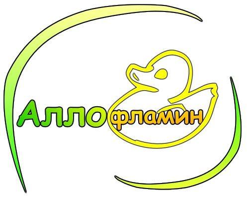 Логотип препарата Аллофламин - дизайнер Alaric_Simple