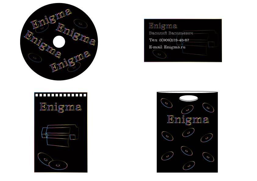 Логотип и фирмстиль для Enigma - дизайнер Project689