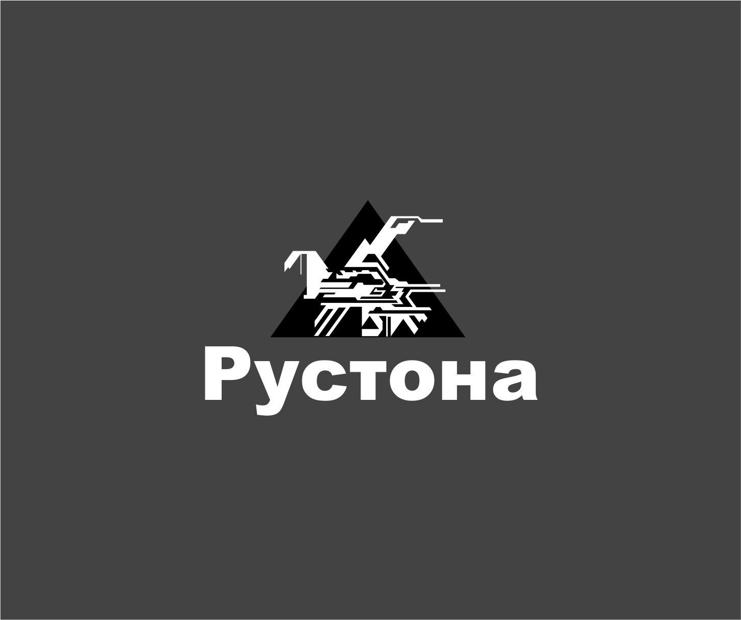 Логотип для компании Рустона (www.rustona.com) - дизайнер Batishev