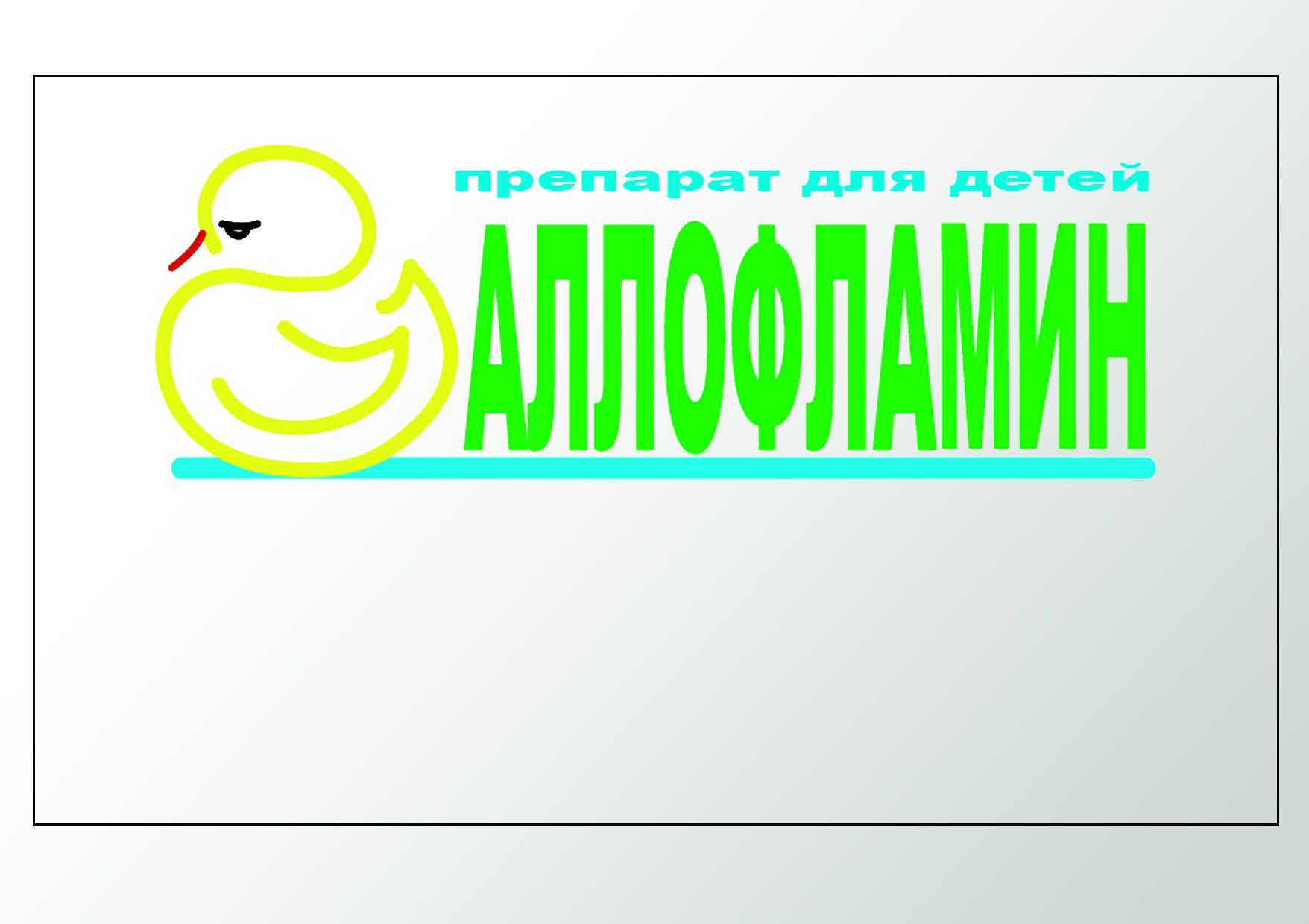 Логотип препарата Аллофламин - дизайнер velo