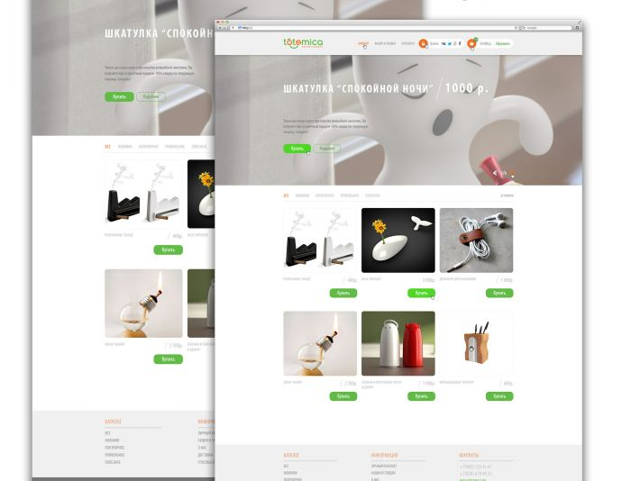 Дизайн сайта интернет магазина - дизайнер Margo_0