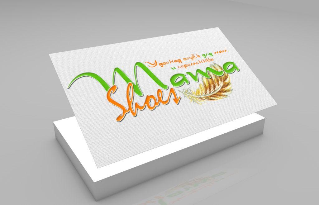 Разработка логотипа на основе существующего - дизайнер AikiS