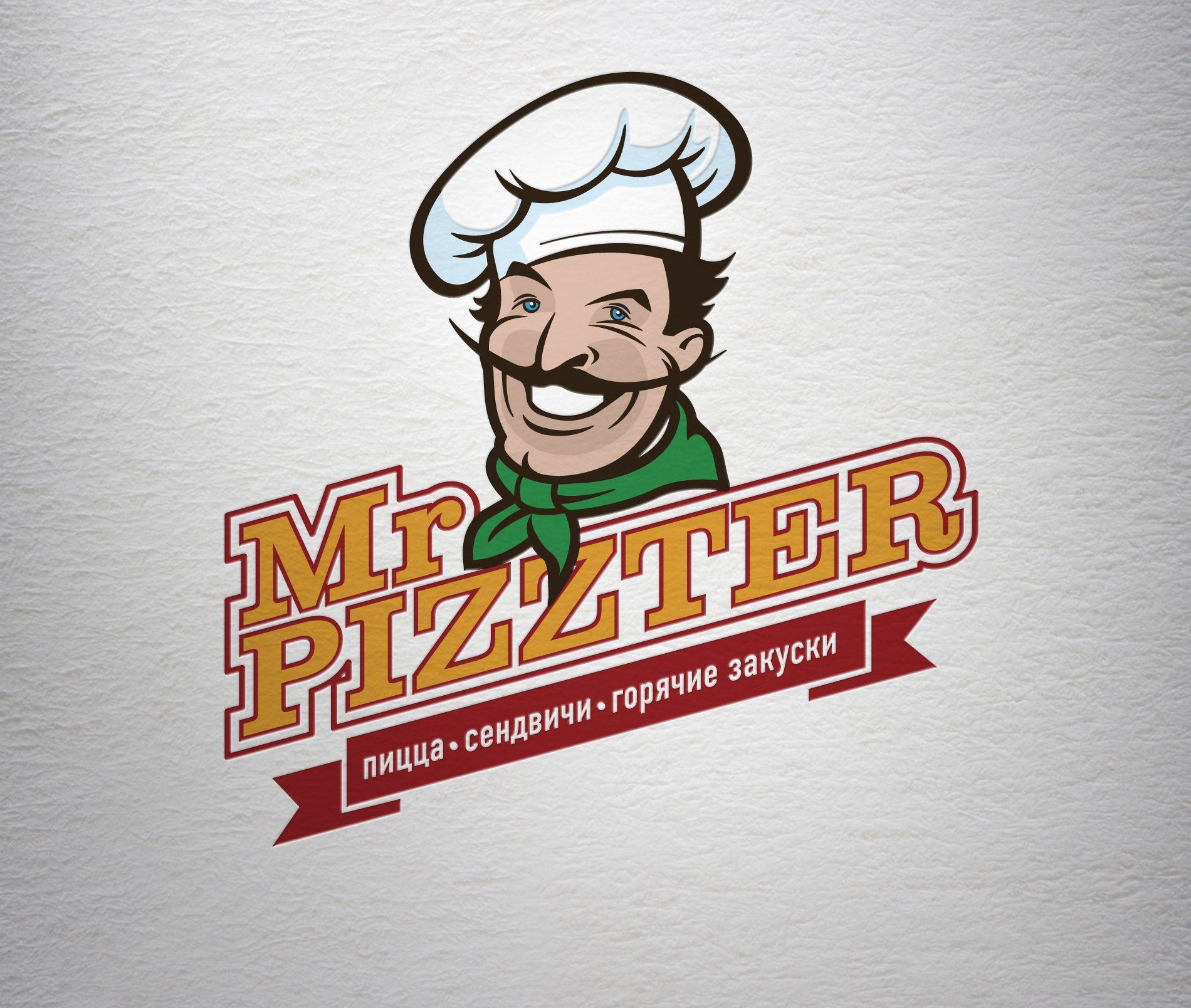 Доставка, кафе пиццы, сендвичей, бургеров. - дизайнер hotmart