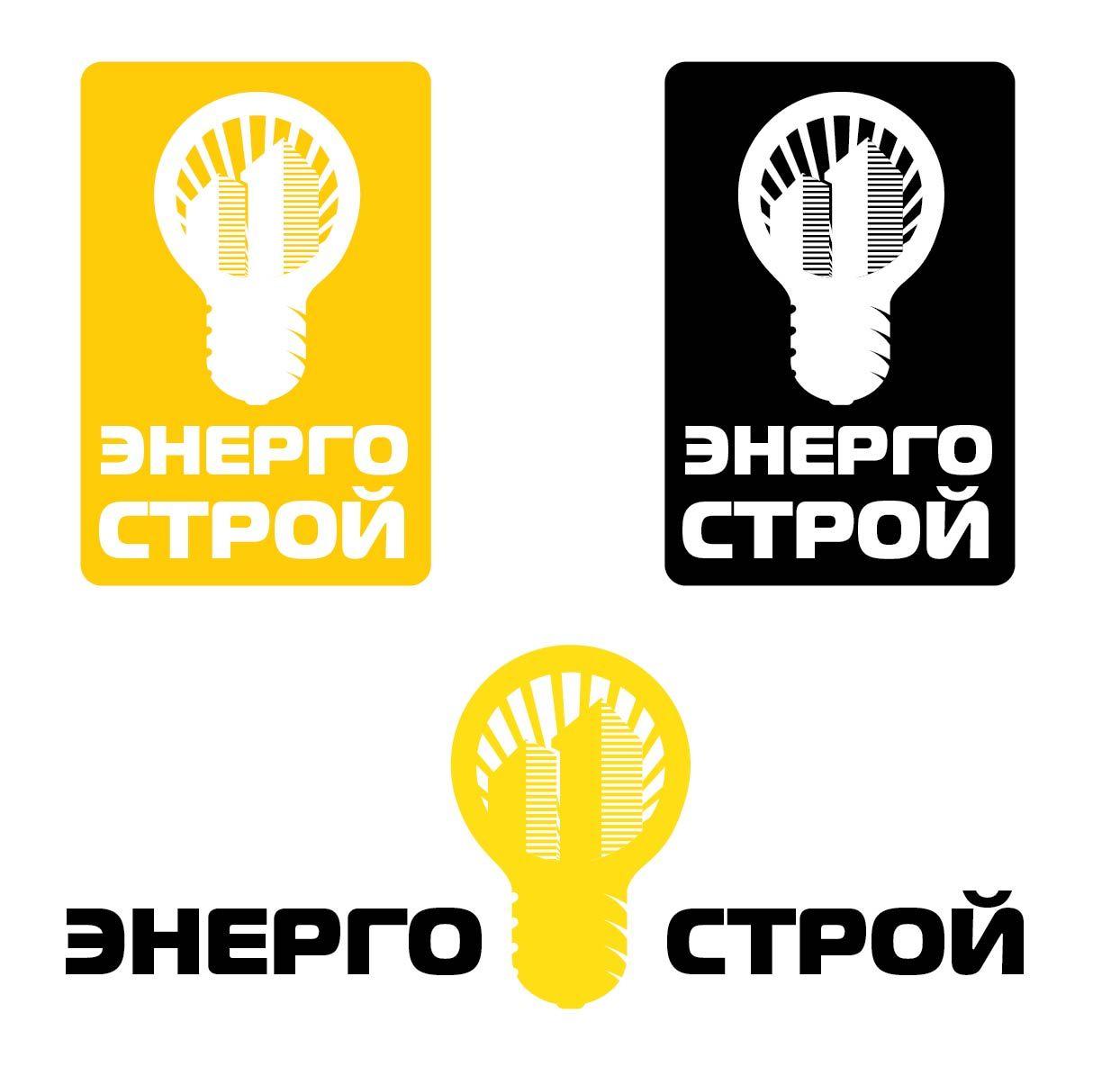 Фирменный стиль для компании ЭнергоСтрой - дизайнер Kosandegor