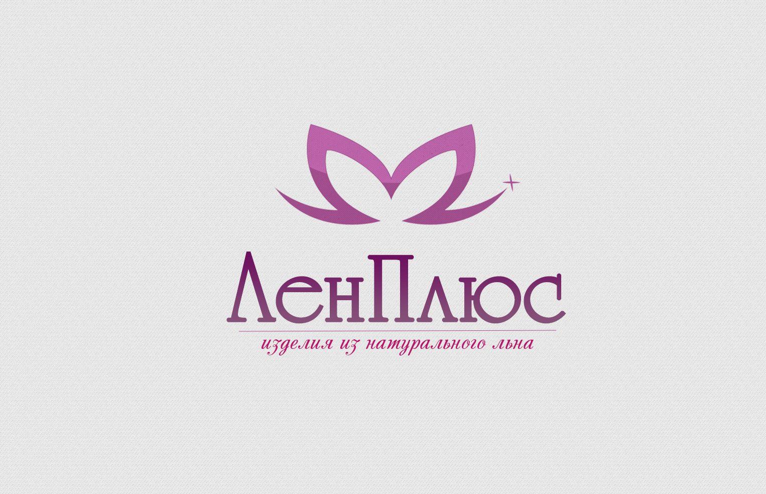 Логотип интернет-магазина ЛенПлюс - дизайнер task-pro